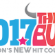 101.7 The Bull WBWL WEDX Boston Bobby Bones Country